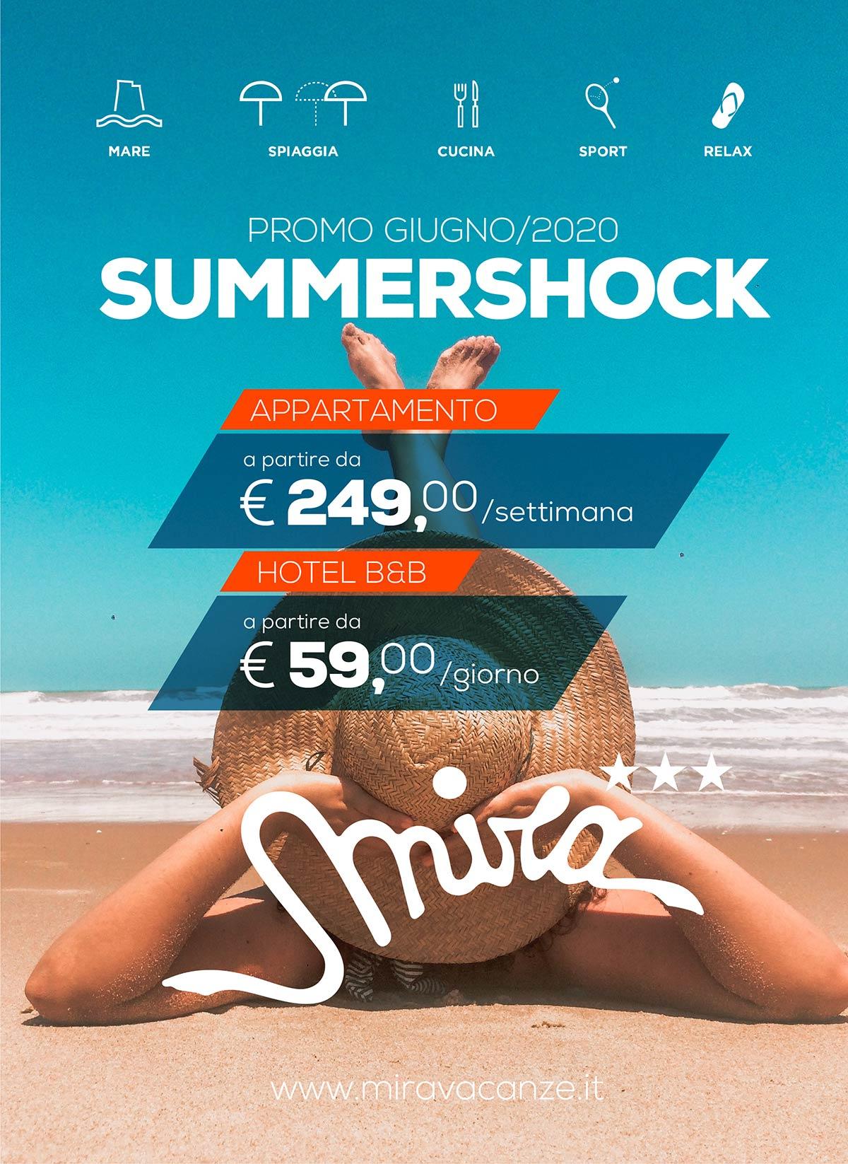 summershock-ad-001-vert